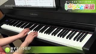 使用した楽譜はコチラ http://www.print-gakufu.com/score/detail/95520...