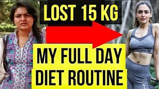 How I lost My Weight ? || INDIAN WEIGHT LOSS DIET PLAN