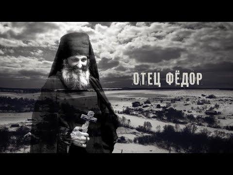 Оптина Пустынь. Фильм