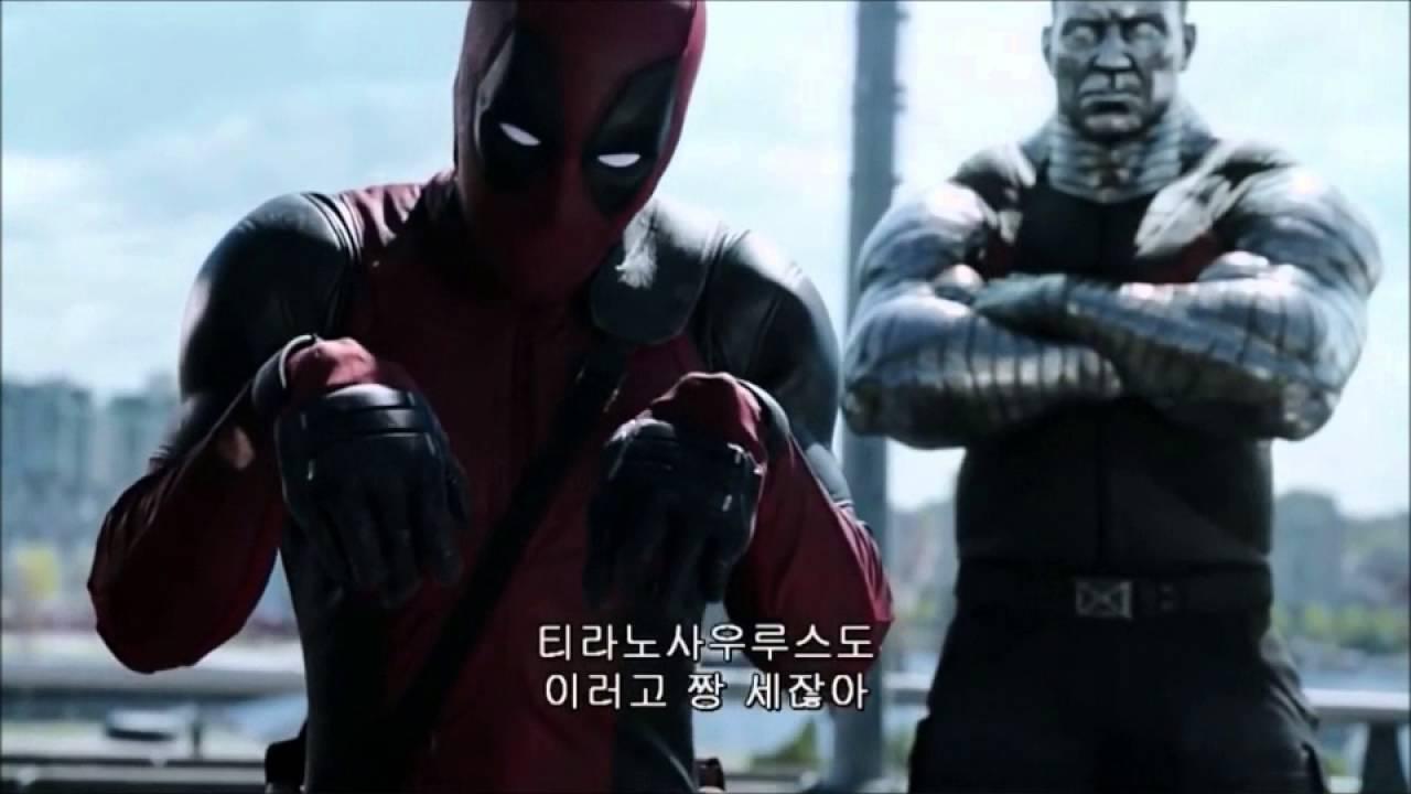 Deadpool 2 Full Movie Youtube