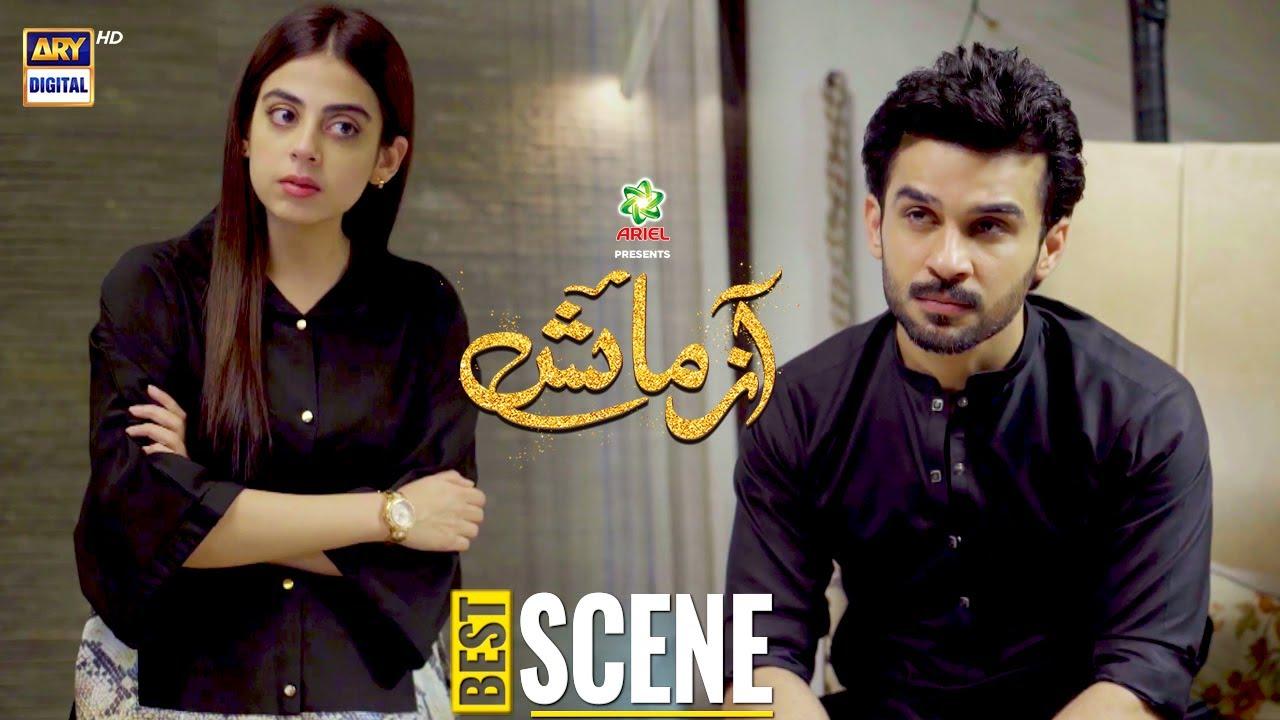 Talaq Do Mujhe - Azmaish Episode 17 & 18 Best Scene Presented By Ariel