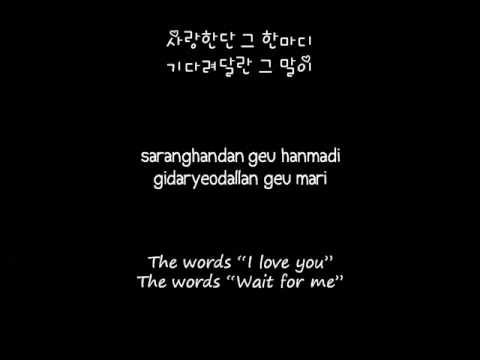 Lee Seung Gi - Last Words (마지막 그 한마디) [Hangul + Romanization + English] Lyrics
