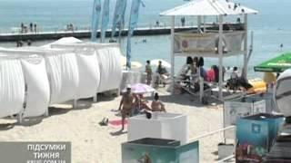 видео Сімейний відпочинок під час канікул