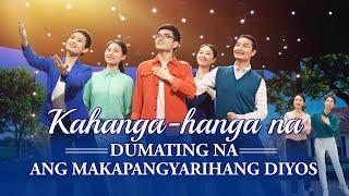 Christian Music Video | Kahanga-hanga na dumating na ang Makapangyarihang Diyos (Tagalog Subtitles)