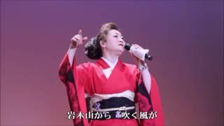 2017/02/04 輝け☆関西歌の陣 ~集え歌謡の歌力~ でのステージ歌唱 ゆ...
