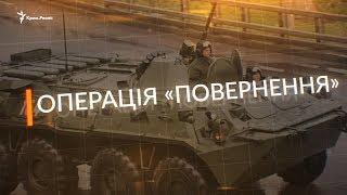 Повернути вкрадене з Криму: навіщо це Путіну?