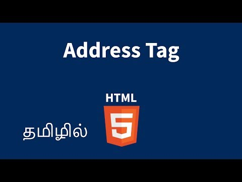 HTML Address Tag Explained In Tamil