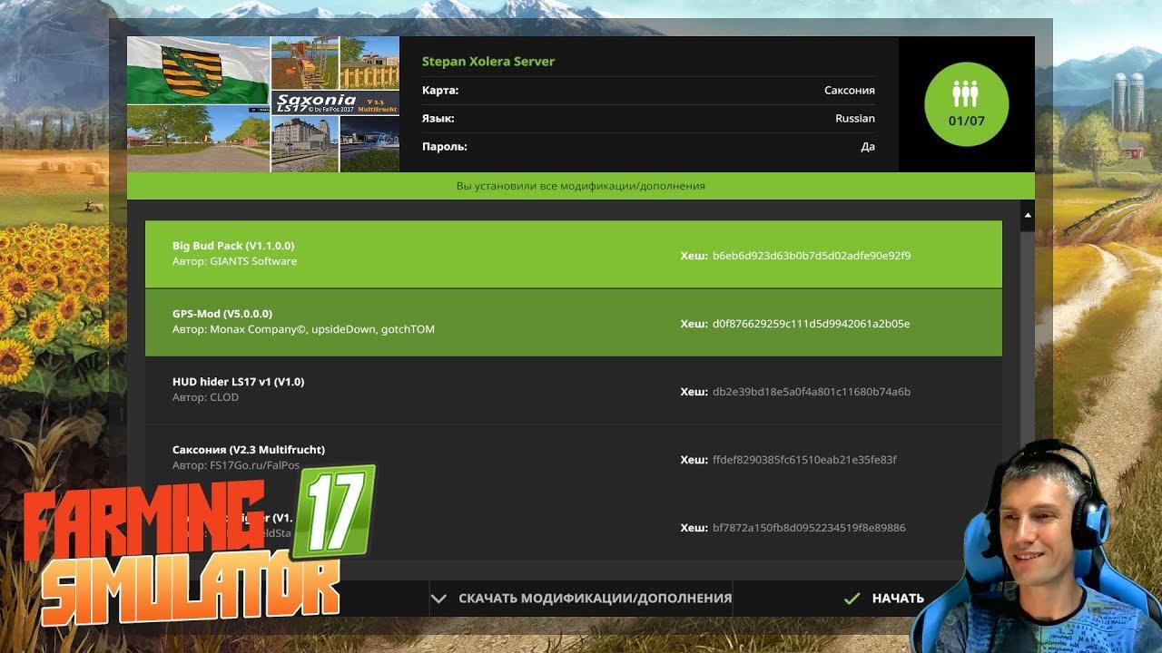 игровые хостинги серверов crmp