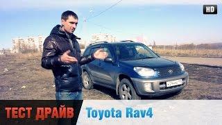 Тойота Рав 4 2.0 150 л/с АКПП Toyota RAV4 Честный тест драйв(