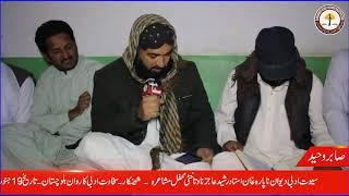Sabir Waheed  Brahvi Poetry Sakhawat Adbi Karawan Balochistan