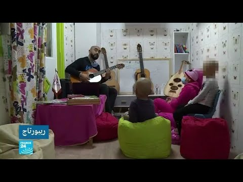 تونس.. علاج السرطان بالموسيقى  - 12:01-2020 / 2 / 11