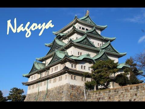Nagoya Trip  名古屋之旅