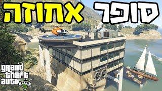סופר אחוזה לא תאמינו מה היה באחוזה (גיטיאיי 5 מודים) - GTA 5 Mods