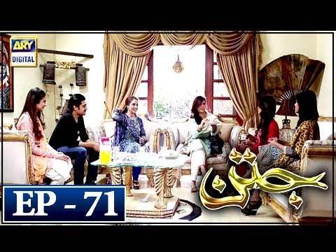 Jatan - Episode 71 - 5th March 2018 - ARY Digital Drama