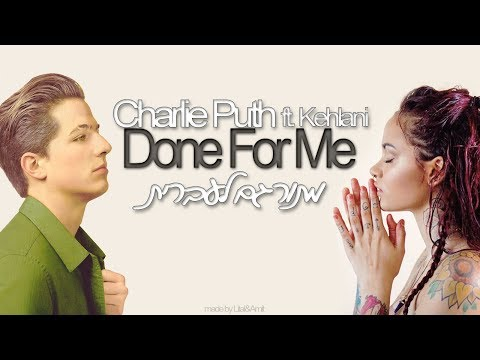 Charlie Puth - Done For Me feat. Kehlani | מתורגם לעברית ♥
