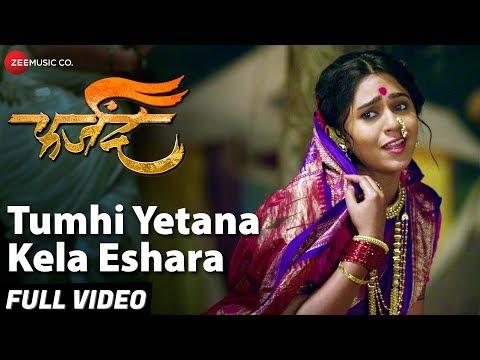 Tumhi Yetana Kela Eshara - Full Video | Farzand | Mrunmayee Deshpande | Vaishali Samant