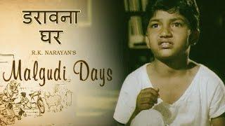 Malgudi Days - मालगुडी डेज - Episode 43 - A Hero - हीरो