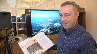 2021-09-22 г. Брест. Презентация книги И. Чайчица.  Новости на Буг-ТВ. #бугтв