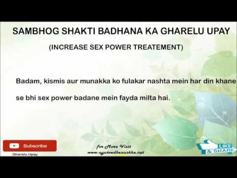 Virya, Shukranu, Dhatu badhane ke 54 Gharelu Nuskhe