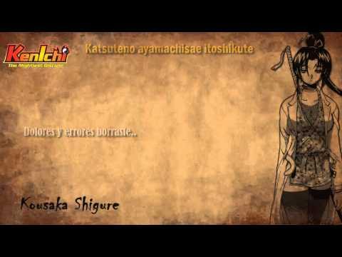 Kenichi ED1 Full ~Kimi ga Iru Kara ~ Instrumental / Karaoke