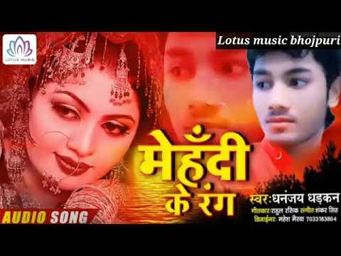 Hew Song #Dhananjay Dhadkan Ka 2020 Ka Lotus Muslc India# Dhananjay Dhadkan