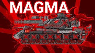 MAGMA - Мультфильм про танки