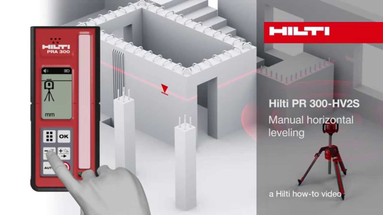 how to manual horizontal leveling with the hilti pr 300 hv2s rh youtube com Reason Code PR 16 Oracle SOA Administrator Guide