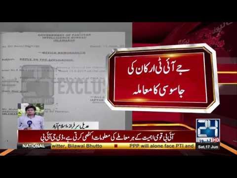 Espionage case of JIT members