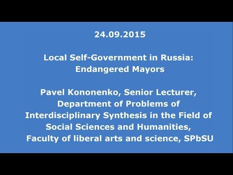 24.09.2015: Pavel Kononenko: Local Self-Government in Russia: Endangered Mayors