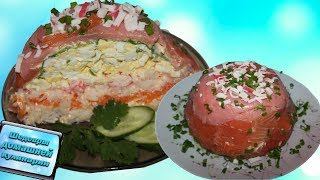 Простой салат с красной рыбой. Очень вкусный!