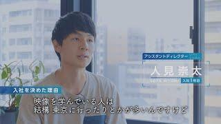 海空は、京都・大阪・兵庫・淡路島を中心に、テレビ番組やCM、映画などを制作している映像制作会社です。また、2016年からは「うみぞら映画祭」を含むイベント企画・運営 ...