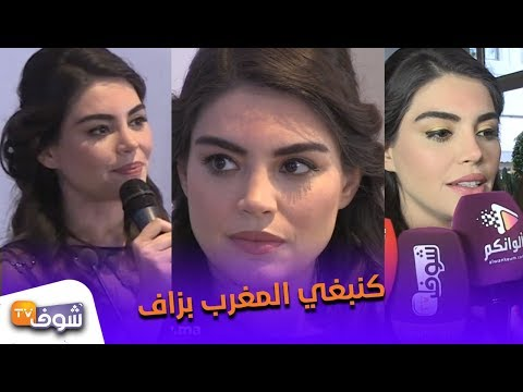 Mp3 Id3 حالات واتس اغنية يا ستار قلبي ولع نار حماقي