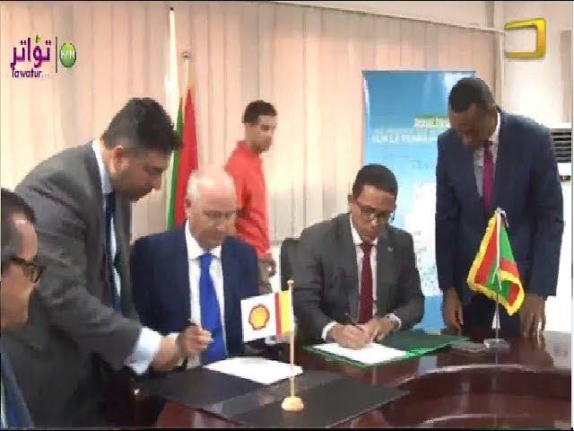 التوقيع في انواكشوط على عقدين للنتقيب و الإنتاج بين موريتانيا و و شركة شل البريطانية