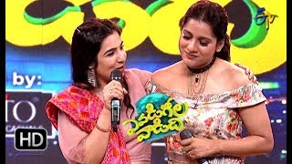 Rashmi Friendship Sweet Memories | Evadigolavadidhi | 31st  December 2018