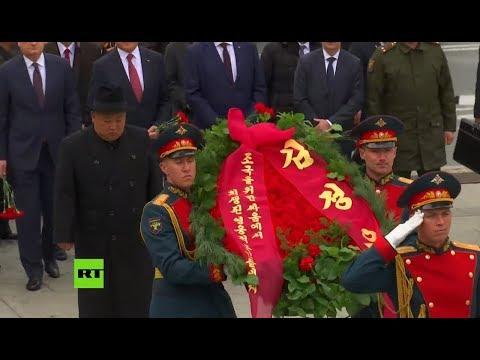 Kim Jong-un realiza una ofrenda floral en el memorial de la flota rusa del Pacífico
