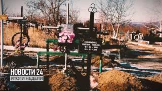 Что произошло в Стрэшенах? Репортаж программы Итоги Рен ТВ Молдова