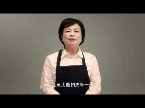 [蘇貞昌競選廣告CF]迎向新世界  [完整長版]