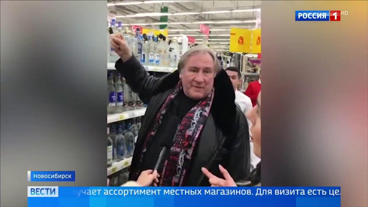 Депардье в россии квартиры и уехал