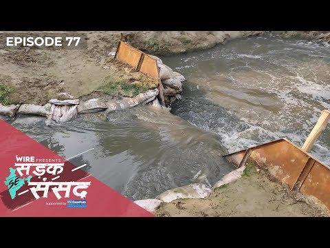 Sewage Flows Directly into Ganga in Kanpur #LokSabhaElections2019