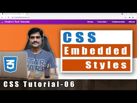 CSS Tutorial 06 - CSS Embedded Styles | HTML Style Tag