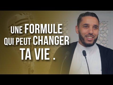 Al istighfar, une formule qui peut changer ta vie . Rachid Eljay