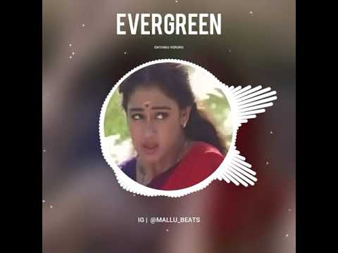 Enthinu veroru Sooryodayam Cover | Ninte Noopura | Malayalam Bgm