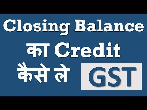 Closing Stock का Credit GST में कैसे ले -Trader and Manufacturer By CA Mohit Goyal, Delhi