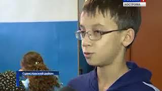 Школьники поселка Раслово Костромской области вторую неделю учатся не в своих привычных классах