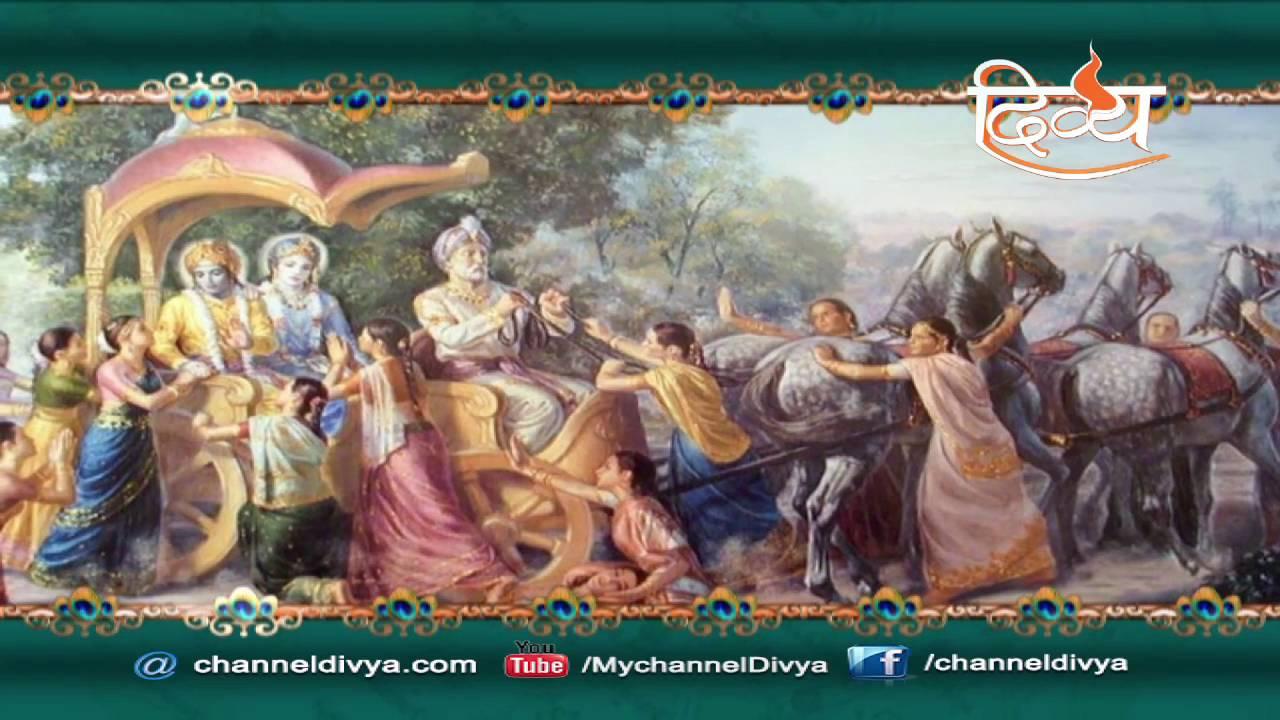 84 Kos Yatra | Parikrama Brij 84 Kos Ki Ep: 09 | Krishna | Channel Divya