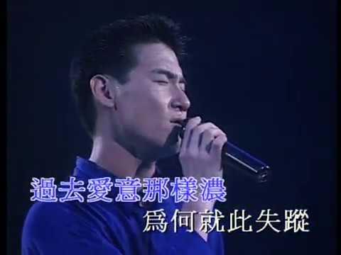 張學友 Jacky Cheung ~ 祇願一生愛一人 + 每天愛你多一些 + 絲絲記憶 + Amour + 情已逝 + 輕無你的臉