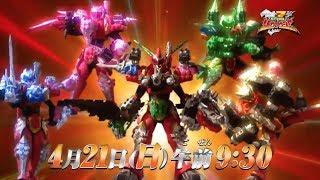Gambar cover Kishiryu Sentai Ryusoulger- Episode 6 PREVIEW (English Subs)