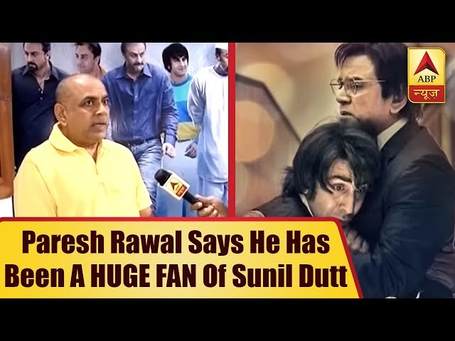 Sanju: Paresh Rawal Says He Has Been A HUGE FAN Of Sunil Dutt | ABP News