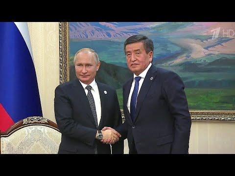 Борьбу с терроризмом и организованной преступностью обсуждали на саммите ОДКБ в Бишкеке.