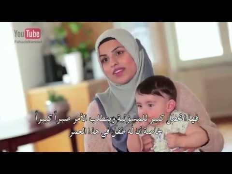 Guided through the Qur'an 2, 21- Hugo, Sweden